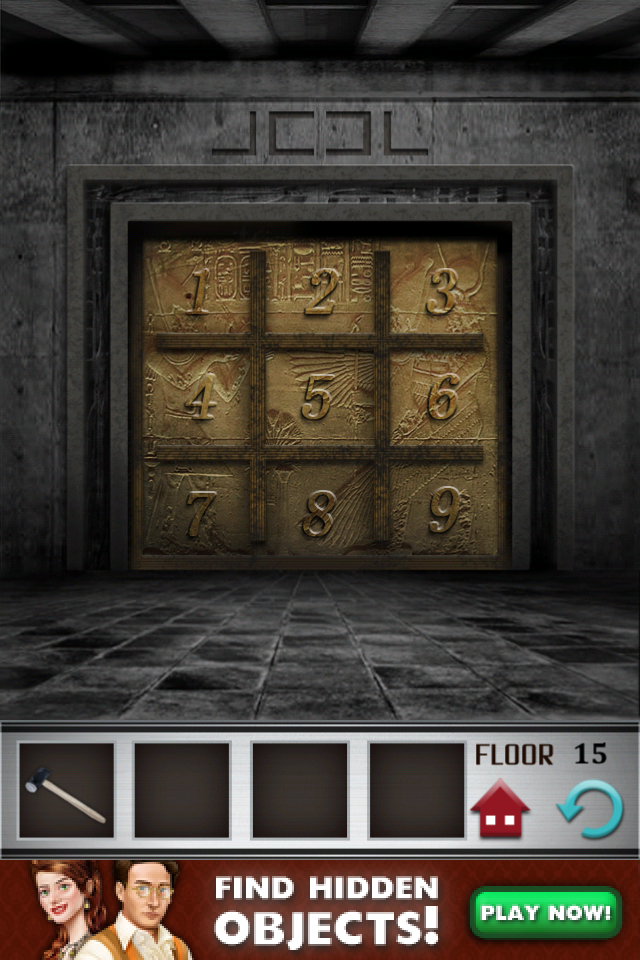 100 Floors Annex Level 15 Walkthrough Nice Houzz