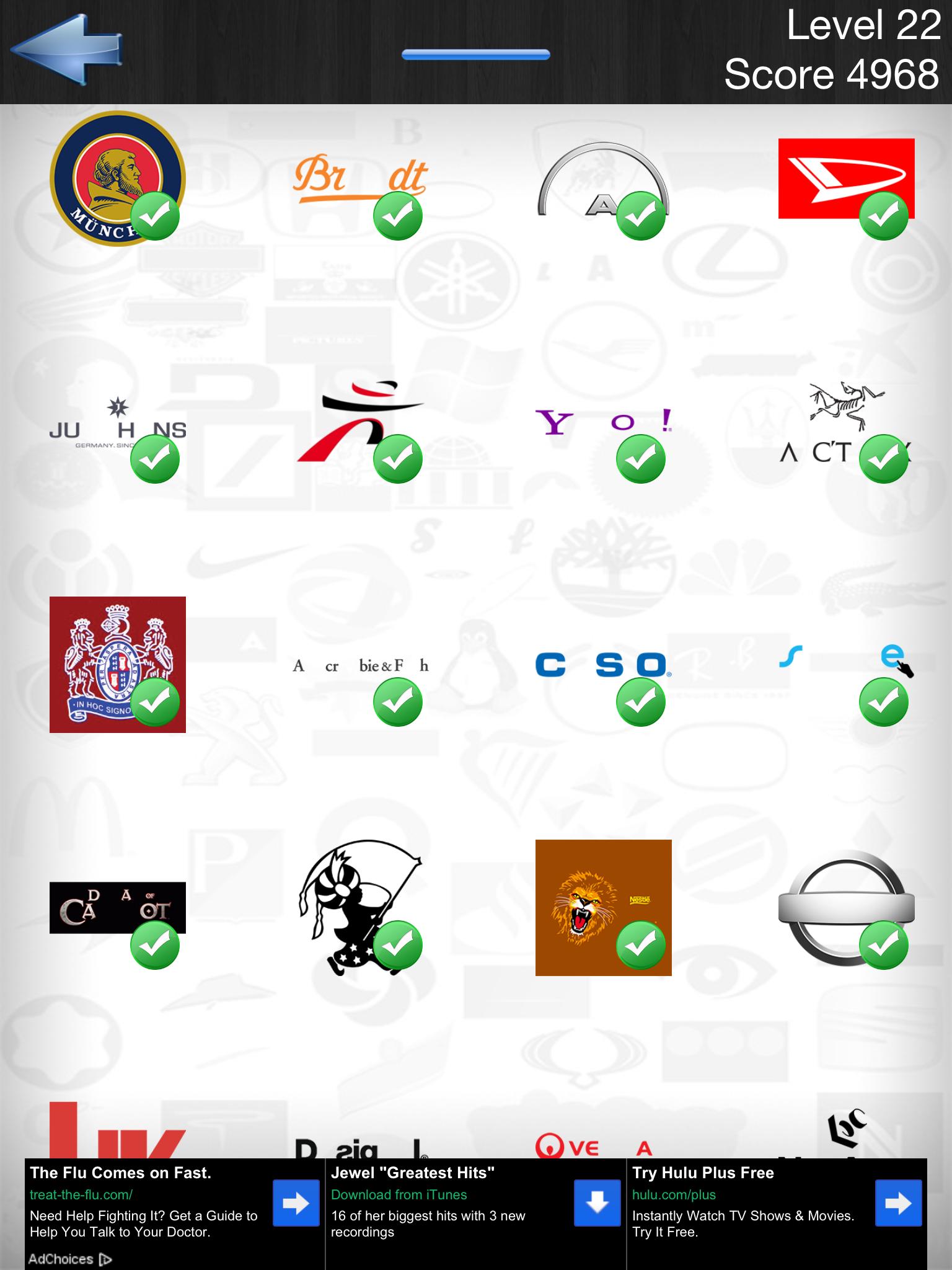 Image Gallery Logo Level 22